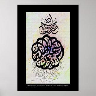 Ali un Walli Ullah Islamic Poster 8
