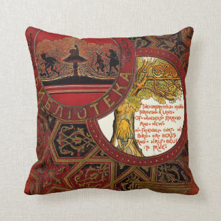 Alice In Wonderland 'The Cheshire Cat' Cushions