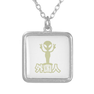 Alien Gaijin ~ Kanji Nihongo / Japanese Language Silver Plated Necklace