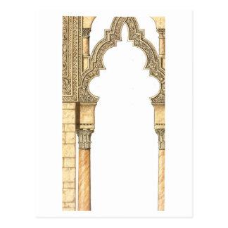 Aljaferia. Islamic palace. Arches. Zaragoza Postcard