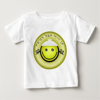 All is Good.png Tshirt