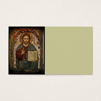 All Powerful Christ - Chrystus Pantokrator Business Card