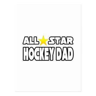 All Star Hockey Dad Postcards