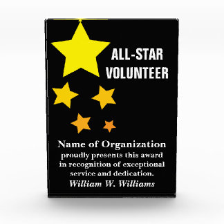 All-Star Volunteer Service Recognition Award