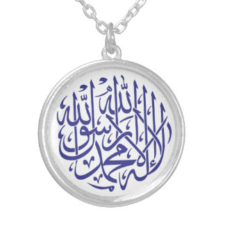 Allah Alhamdulillah Islam Muslim Calligraphy Silver Plated Necklace