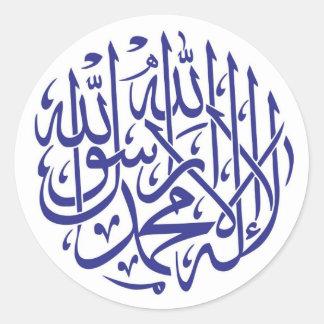 Allah Alhamdulillah Islam Muslim Calligraphy Round Sticker