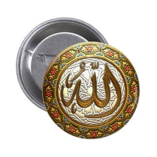 Allah 6 Cm Round Badge