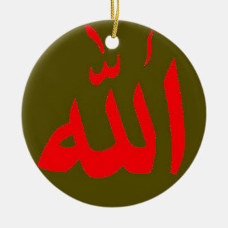Allah green islamic ornament