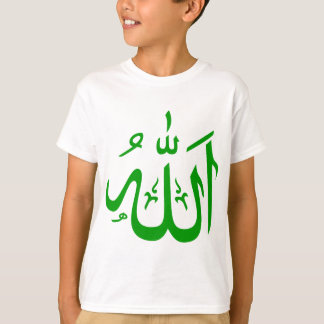 Allah in Arabic T-Shirt