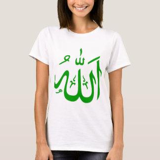 Allah in Arabic T-Shirt