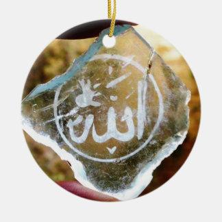 Allah in Jordan Christmas Ornament