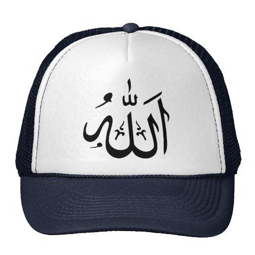 Allah Islam Mesh Hats