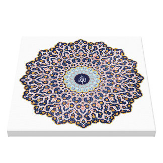 Allah - Islamic Art Stretched Canvas Print