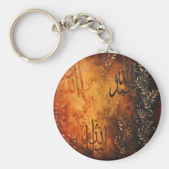 Allah Islamic Art Gifts - Eid and Ramadan!