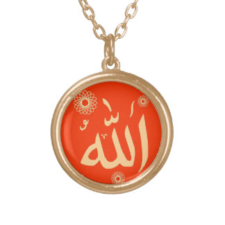 Allah islamic necklace