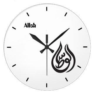 """Allah "" Large Clock"