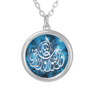 Allah Light of the Heavens Islamic necklace