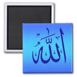 Allah Magnet