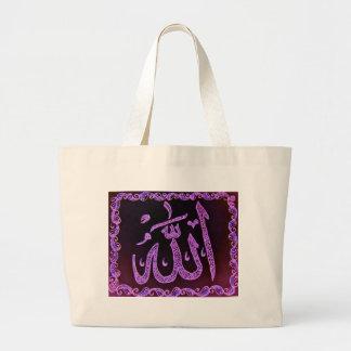 Allah Mehndi Tote Bag