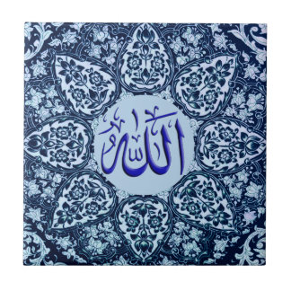 Allah name with ornaments ceramic tiles