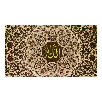 Allah Name with Traditional ornaments Print