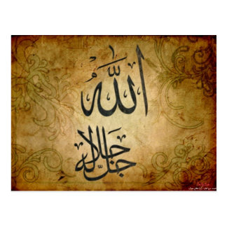 Allah postcard