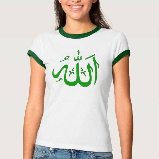 Allah Tee Shirt #4
