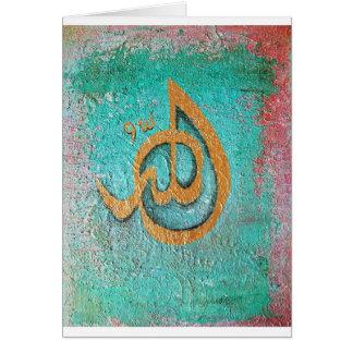 'Allah'  tranquilty design Card
