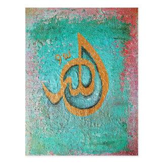 'Allah'  tranquilty design Postcard