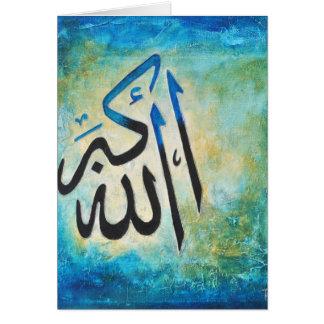 Allah-u-Akbar Card