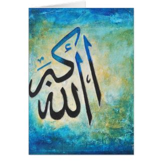 Allah-u-Akbar Greeting Card