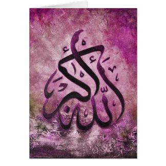 Allah-u-Akbar purple Islamic Art Greeting Card