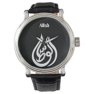 """Allah "" Watch"