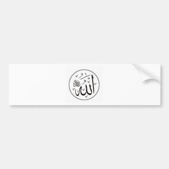 Allah - White Circle.jpg Bumper Sticker