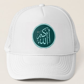 Allahu akbar God is the greatest Islamic hat