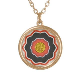Allahu akbar God is the greatest islamic necklace