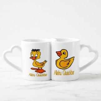 Allahu Quackbar Lovers Mug