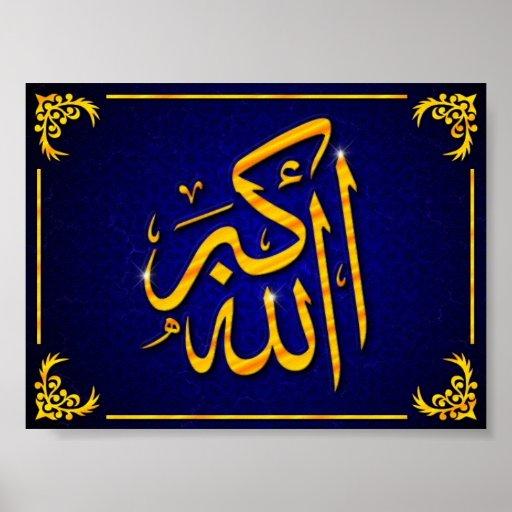 Allahuakbar Poster