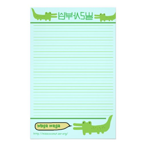 Alligator - Waga Waga (blue bg) Stationery Design