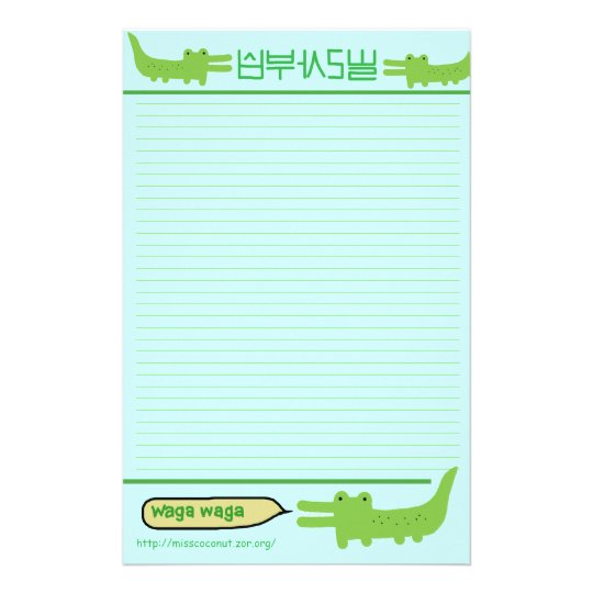 Alligator - Waga Waga (blue bg) Stationery Design