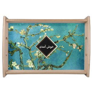 Almond Blossom Persian New Year Gift Serving Tray