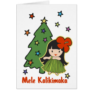 Aloha Honeys Christmas Hawaiian Hula Girl Greeting Card