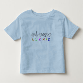 ALONSO FINGERSPELLED NAME SIGN T-SHIRT