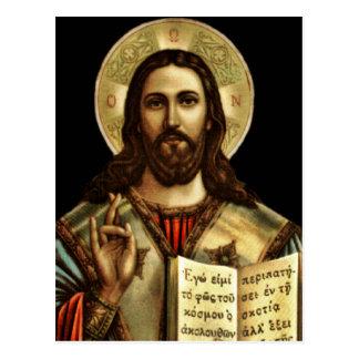 Alpha and Omega Jesus Post Cards