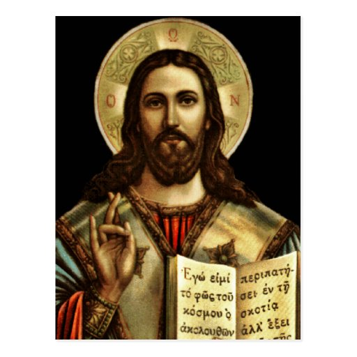 Alpha and Omega Jesus Post Cards