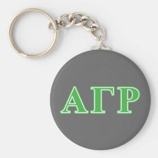 Alpha Gamma Rho Green Letters Key Ring