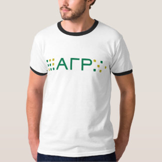 Alpha Gamma Rho - Letters Horizontal T-Shirt