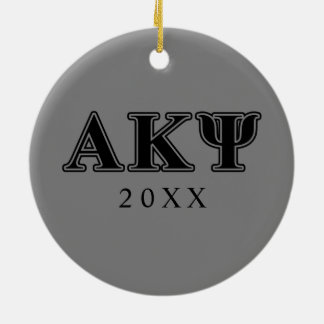 Alpha Kappa Psi Black Letters Christmas Ornament