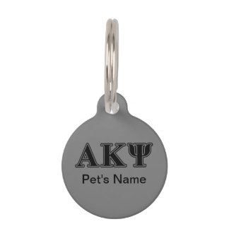 Alpha Kappa Psi Black Letters Pet Name Tag
