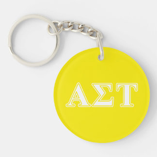 Alpha Sigma Tau White and Yellow Letters Key Ring